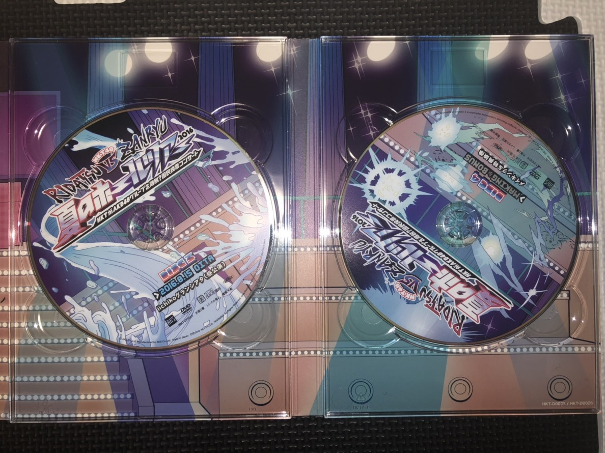 HKT48夏のホールツアー2016~HKTがAKB48グループを離脱?国民投票コンサート~ 【DVD】_画像3