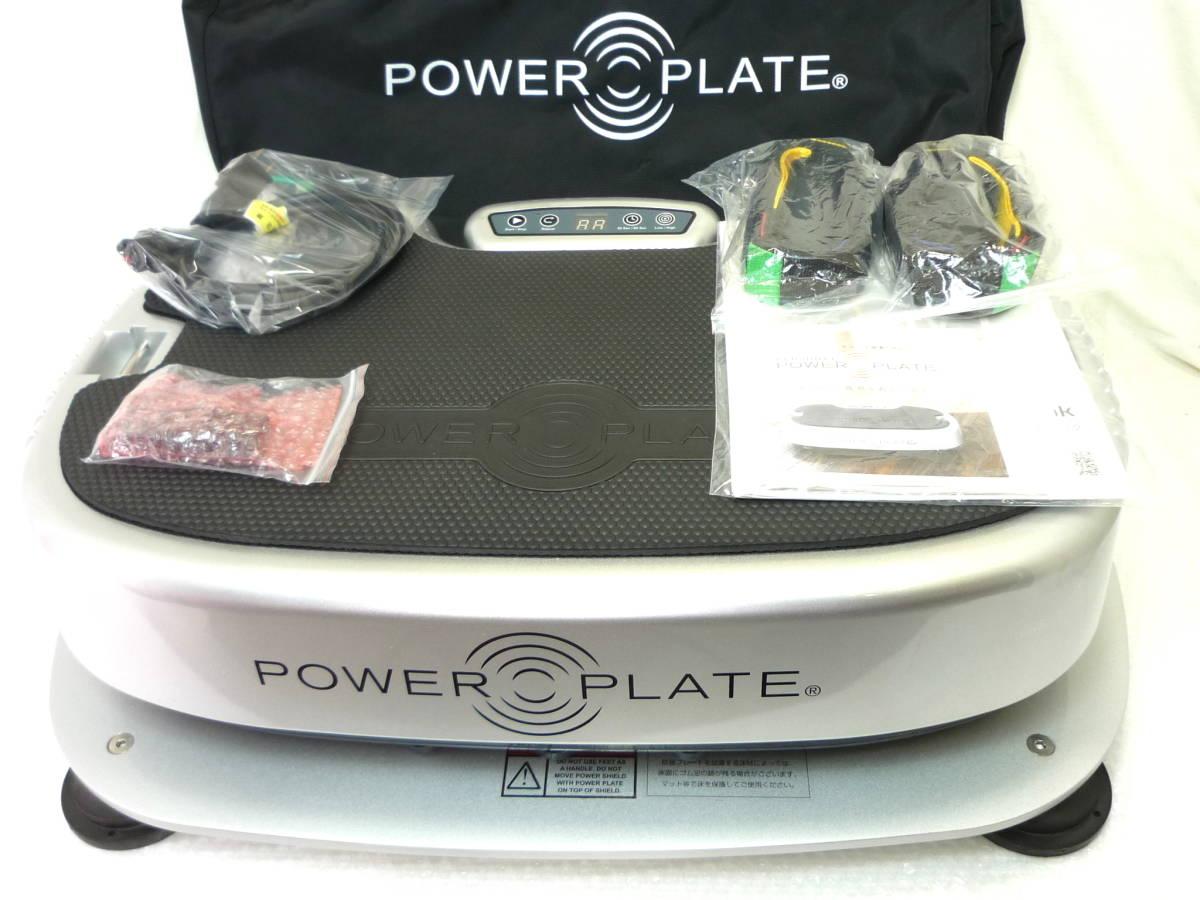 パーソナルパワープレート Personal Power Plate シルバー トレーニング ストレッチ マッサージ 取説バッグ 3次元ハーモニック振動 2回使用_画像2