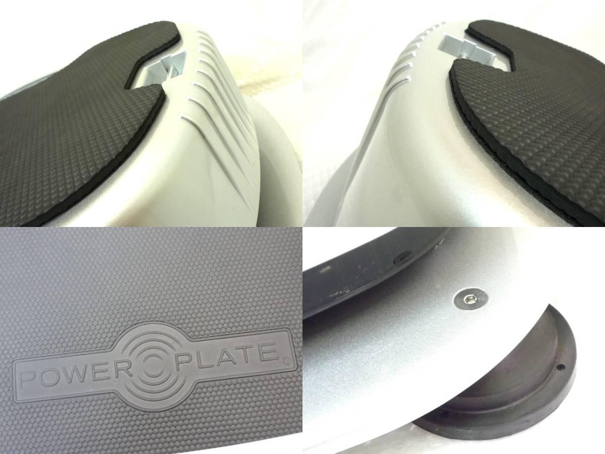 パーソナルパワープレート Personal Power Plate シルバー トレーニング ストレッチ マッサージ 取説バッグ 3次元ハーモニック振動 2回使用_画像6