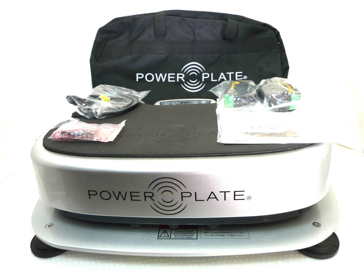 パーソナルパワープレート Personal Power Plate シルバー トレーニング ストレッチ マッサージ 取説バッグ 3次元ハーモニック振動 2回使用_専用バッグもついております