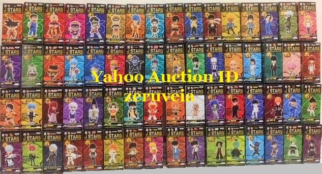 週刊少年ジャンプ 45周年 J STARS ワールドコレクタブルフィギュア 全64種 vol.1 2 3 4 5 6 7 8 WCF World Collectable Figure ワーコレ