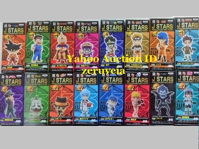 週刊少年ジャンプ 45周年 J STARS ワールドコレクタブルフィギュア 全64種 vol.1 2 3 4 5 6 7 8 WCF World Collectable Figure ワーコレ_画像2