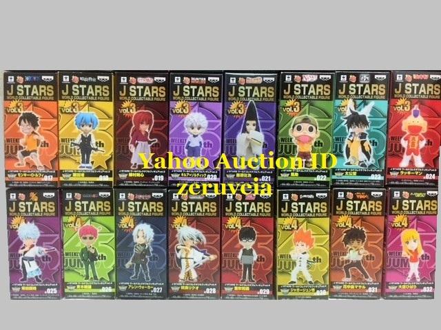 週刊少年ジャンプ 45周年 J STARS ワールドコレクタブルフィギュア 全64種 vol.1 2 3 4 5 6 7 8 WCF World Collectable Figure ワーコレ_画像3
