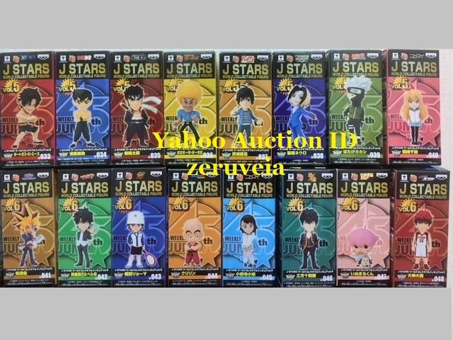 週刊少年ジャンプ 45周年 J STARS ワールドコレクタブルフィギュア 全64種 vol.1 2 3 4 5 6 7 8 WCF World Collectable Figure ワーコレ_画像4