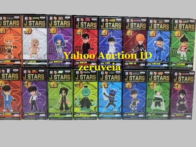 週刊少年ジャンプ 45周年 J STARS ワールドコレクタブルフィギュア 全64種 vol.1 2 3 4 5 6 7 8 WCF World Collectable Figure ワーコレ_画像5
