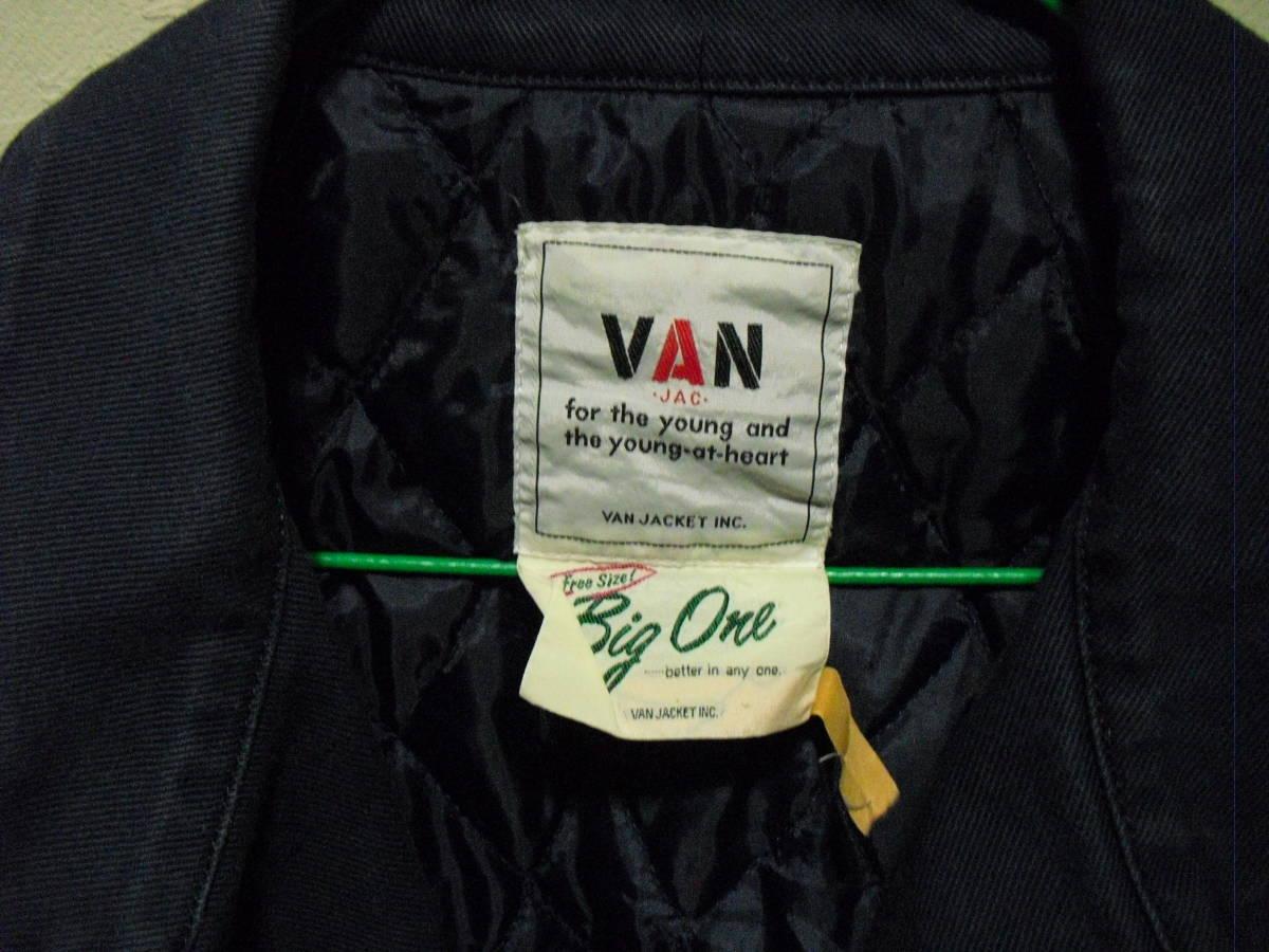 送料無料 レア VAN JAC ヴァン サイズBIG ONE 入手困難/当時物 人気//90年代/VAN JACKET/世田谷 旧車_画像3