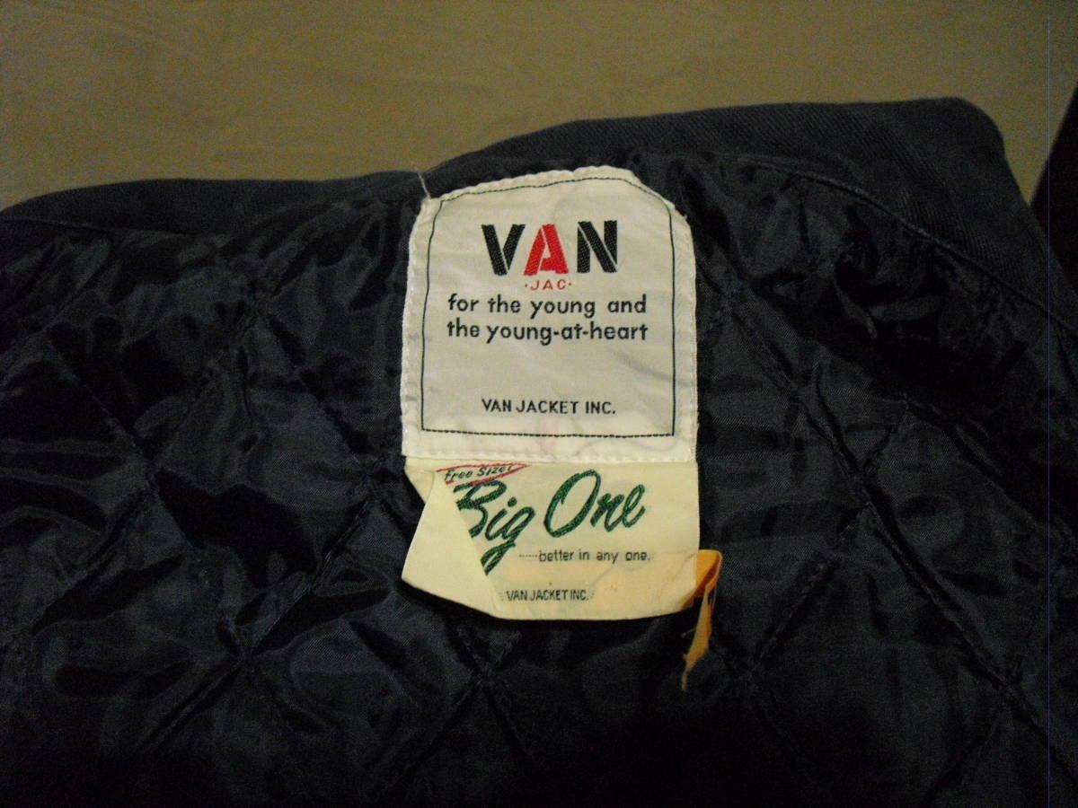 送料無料 レア VAN JAC ヴァン サイズBIG ONE 入手困難/当時物 人気//90年代/VAN JACKET/世田谷 旧車_画像7