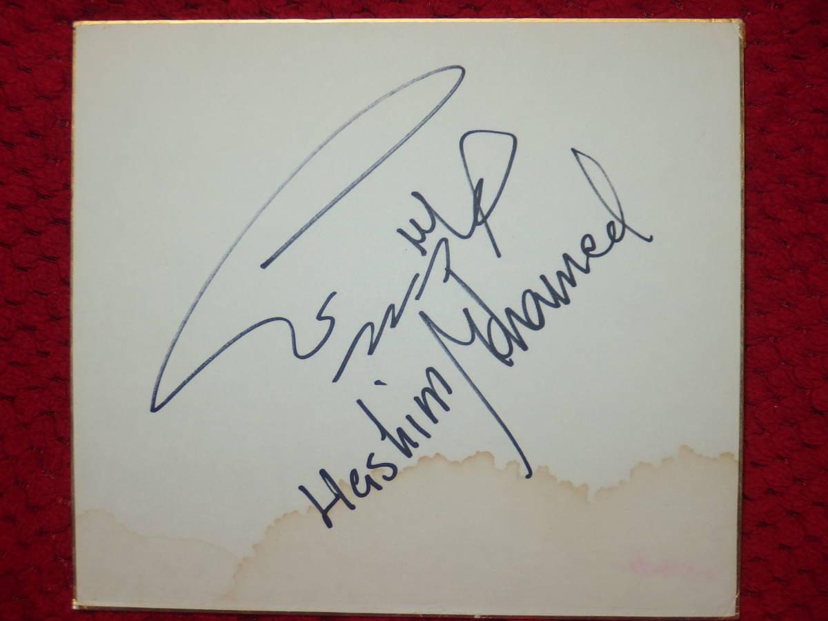 ハシム・モハメッド(新日本プロレス)1982年2月9日・大阪府立体育会館_画像1