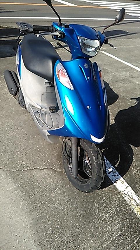 ススキ 125CC 青