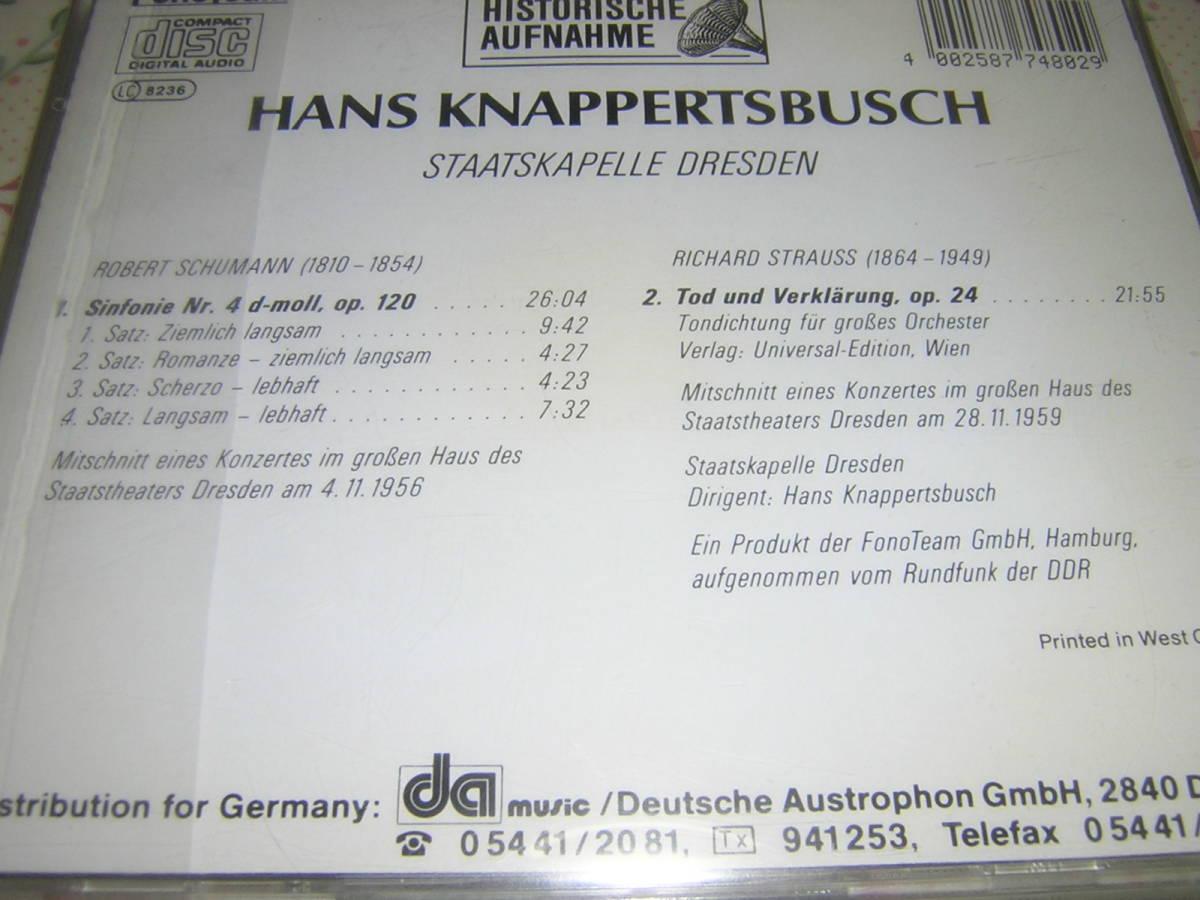 西ドイツ製 クナッパーツブッシュ&ドレスデン歌劇場管  シューマン 交響曲第4番 +R・シュトラウス 死と変容_画像2