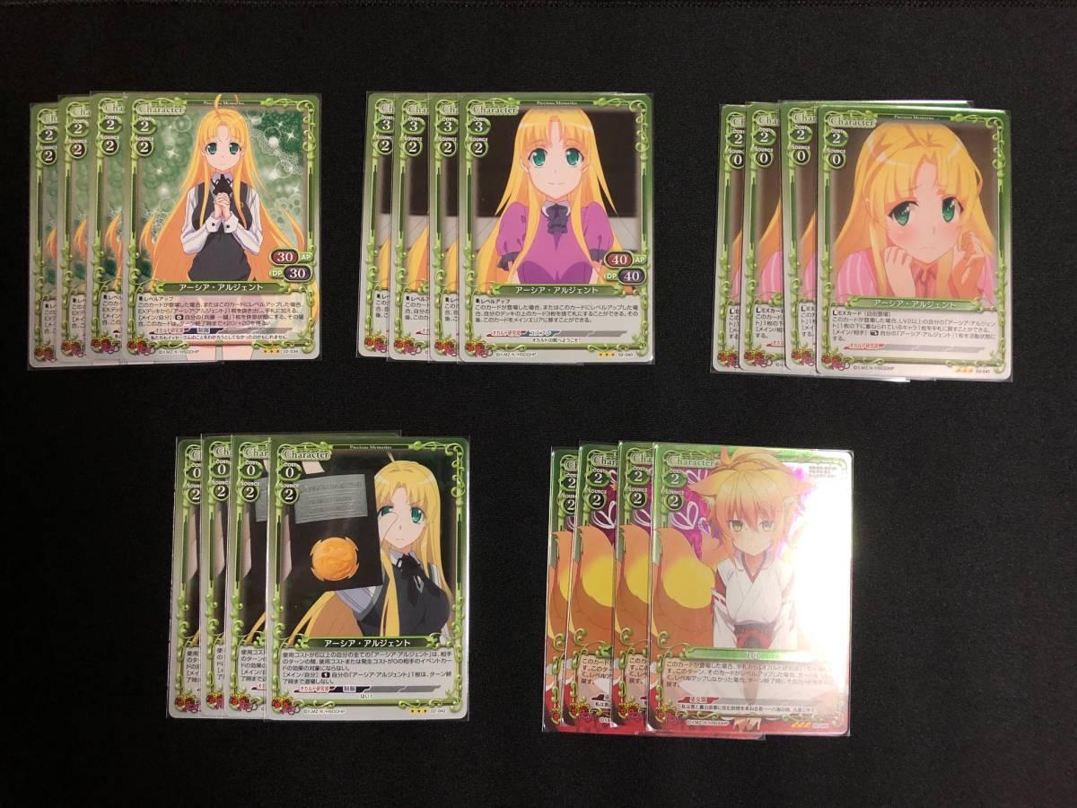 ◆◇美品 プレシャスメモリーズ ハイスクールD×D HERO Rカード全29種×4枚セット(計116枚)◇◆_画像2