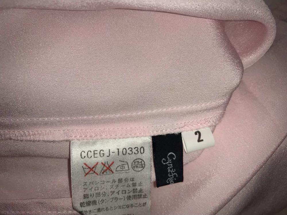 212◆新品タグ付き◆メール便可◆Cynthia Rowley シンシアローリー◆ワンピース ピンク系 2号 Mサイズ シルク100% ビーズ花_画像7