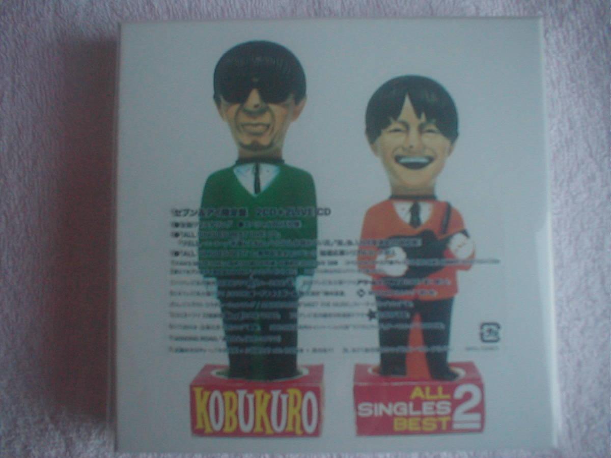 新品 セブン&アイ限定盤 コブクロ【ALL SINGLES BEST 2】2CD+2LiveCD_画像1