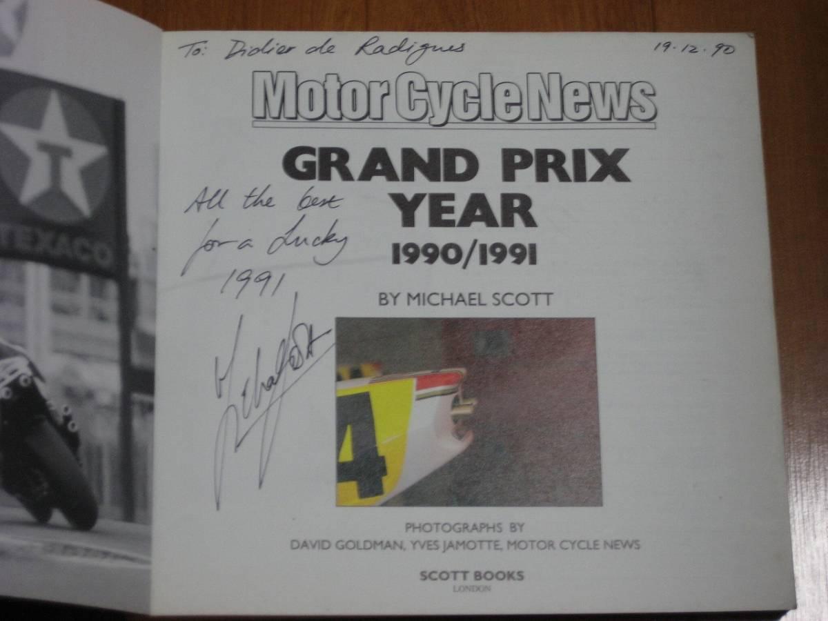 1990年 Motorcycle Grand Prix Year 洋書_画像2