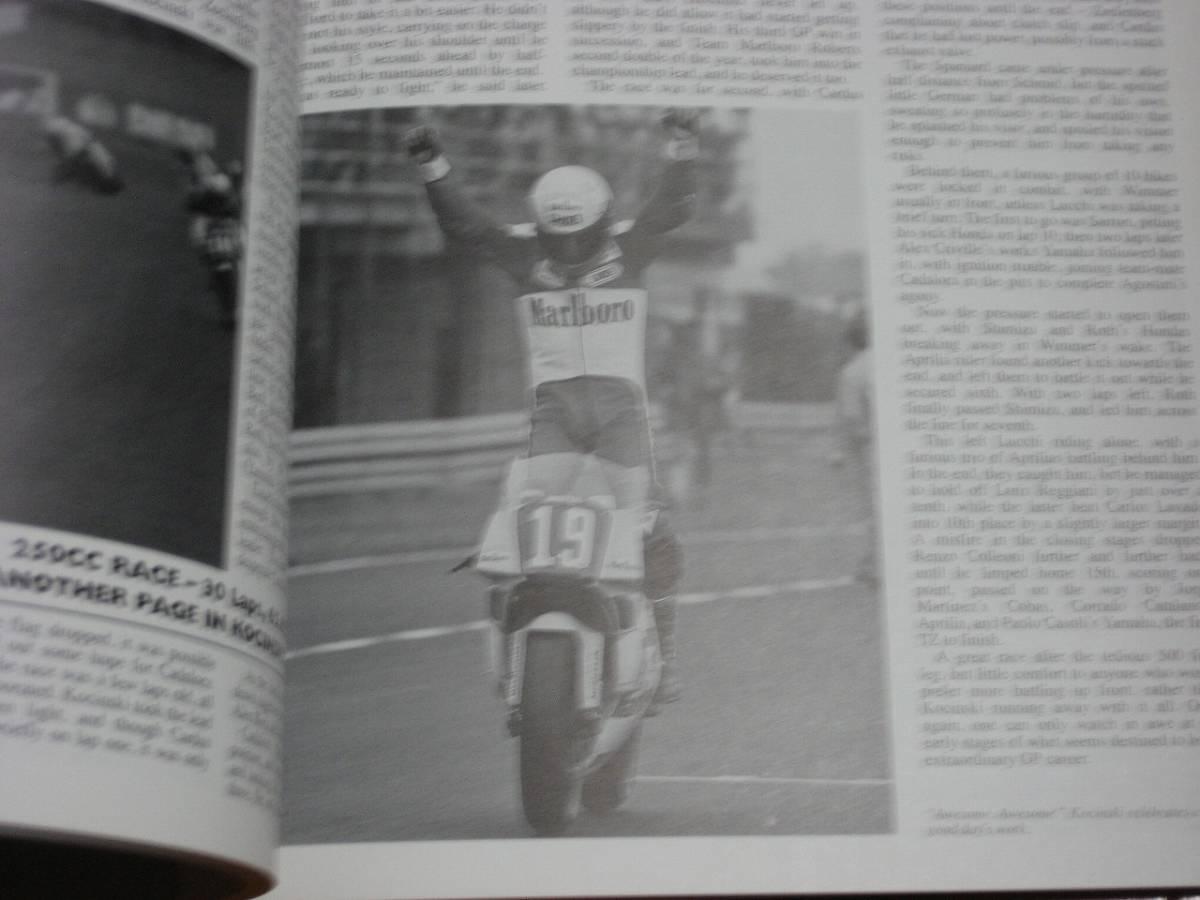 1990年 Motorcycle Grand Prix Year 洋書_画像3