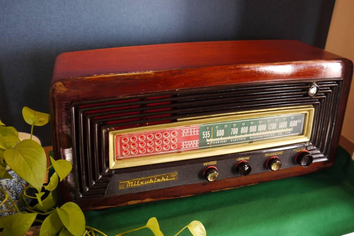 三菱真空管ラジオ6球スーパー動作品