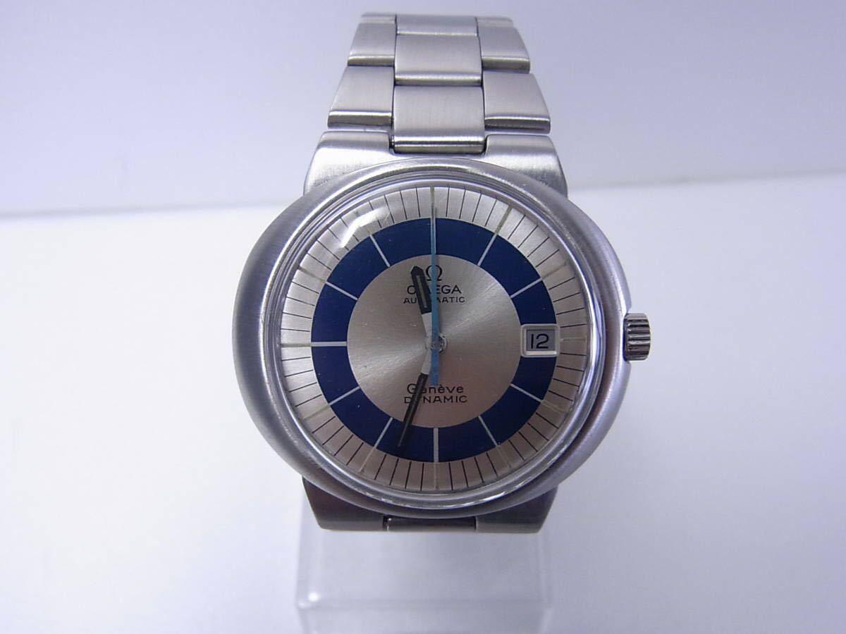 Обычные часы продать ярославль в час стоимость киловатта