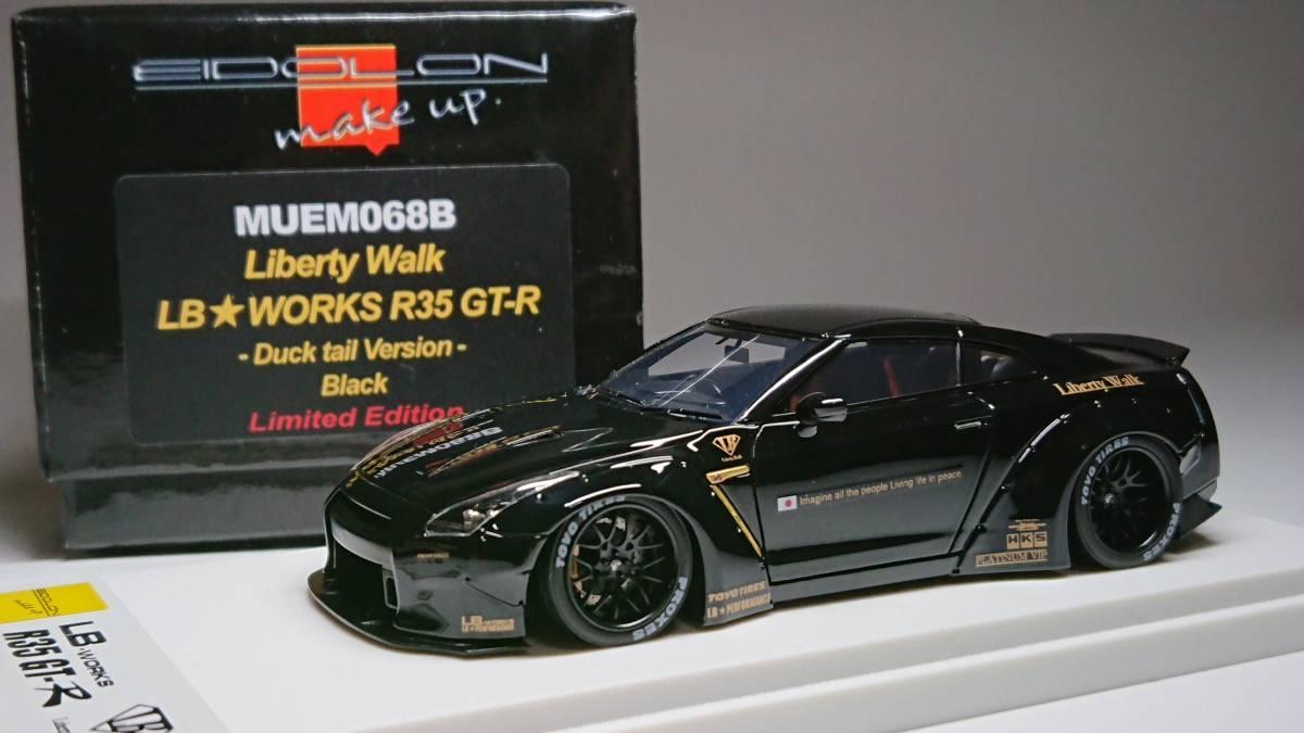 メイクアップ直販 アイドロン 1/43 LB☆WORKS R35 GT-R ダックテールver. Black_画像8