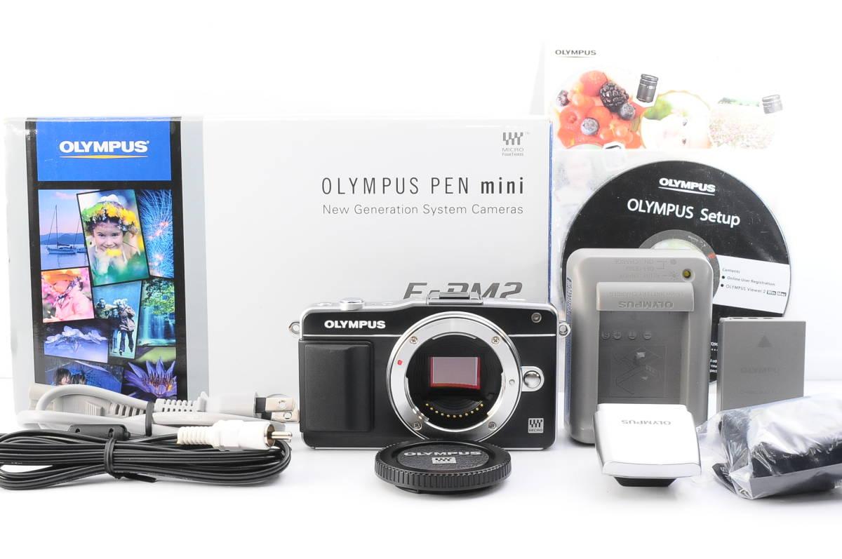 ★超極上★オリンパス OLYMPUS E-PM2 元箱付 #3713拍卖