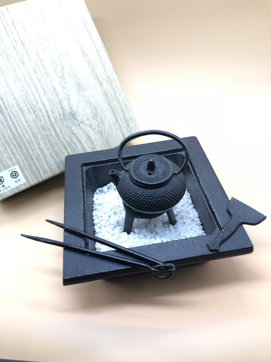 昭和レトロ ミニチュア 鉄瓶 囲炉裏セット