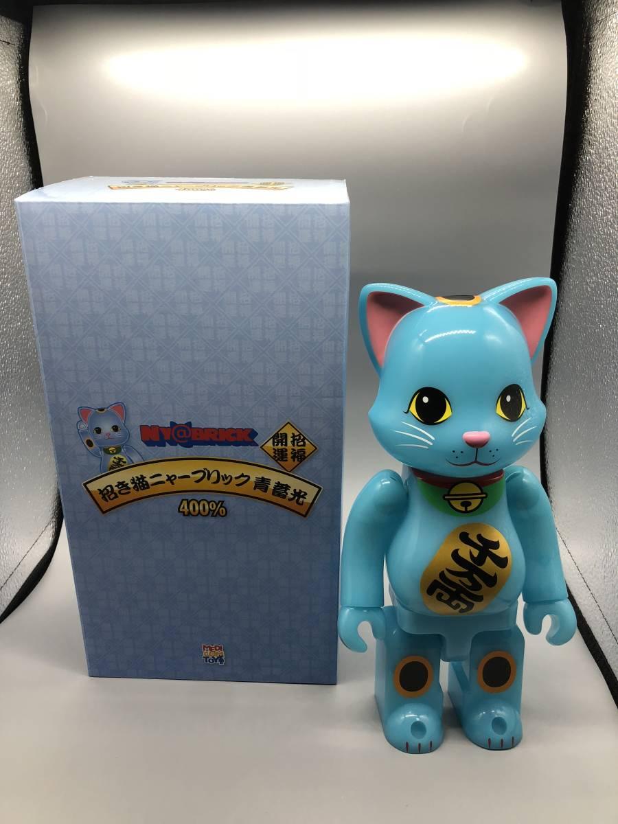 招き猫 ニャーブリック 青蓄光 400% 東京スカイツリー ソラマチ限定