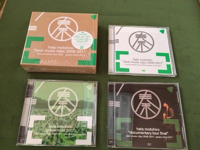 【送料無料】秦基博「best music clips 2006-2011+documentary tour final+green mind 2011」初回限定生産盤3枚組DVD