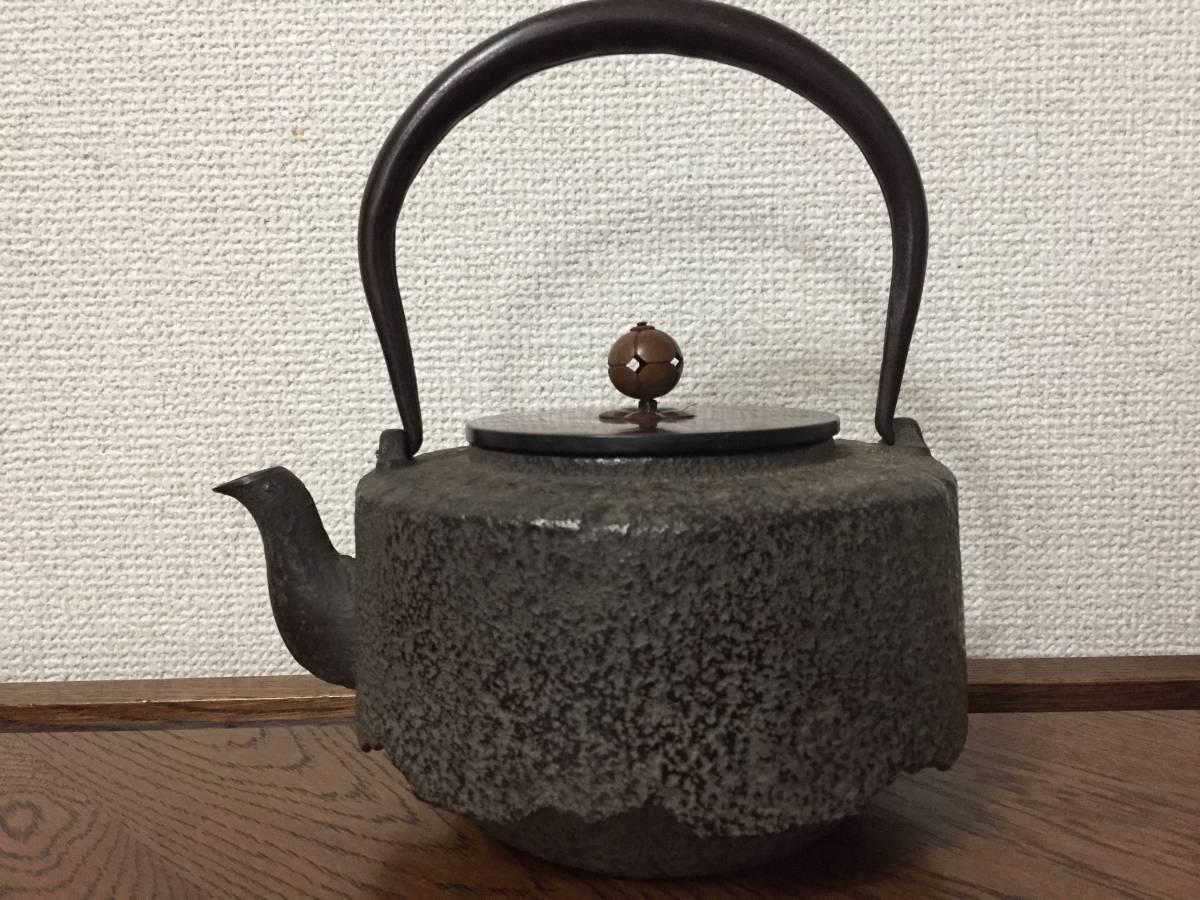 茶道具 尾垂形 岩肌鉄瓶 斑紫銅蓋-日本代购网图片2链接