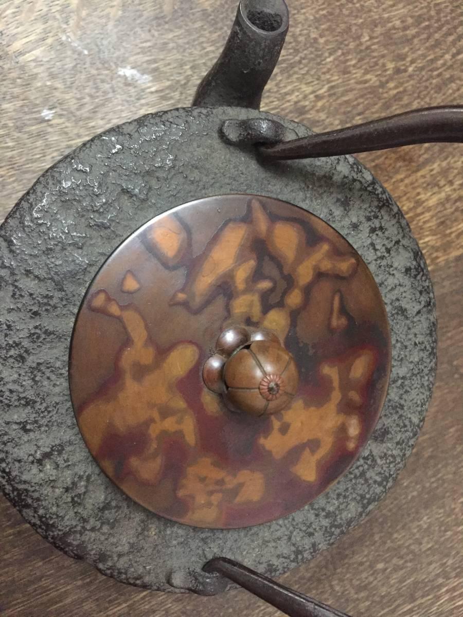 茶道具 尾垂形 岩肌鉄瓶 斑紫銅蓋-日本代购网图片5链接