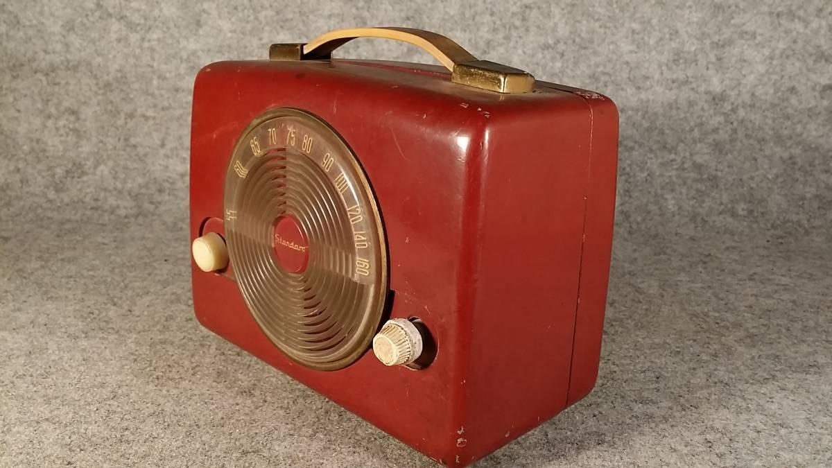 ジャンク品!Standard スタンダード Model RP-12 木製ポータブル4球受信機/真空管ラジオ_画像2