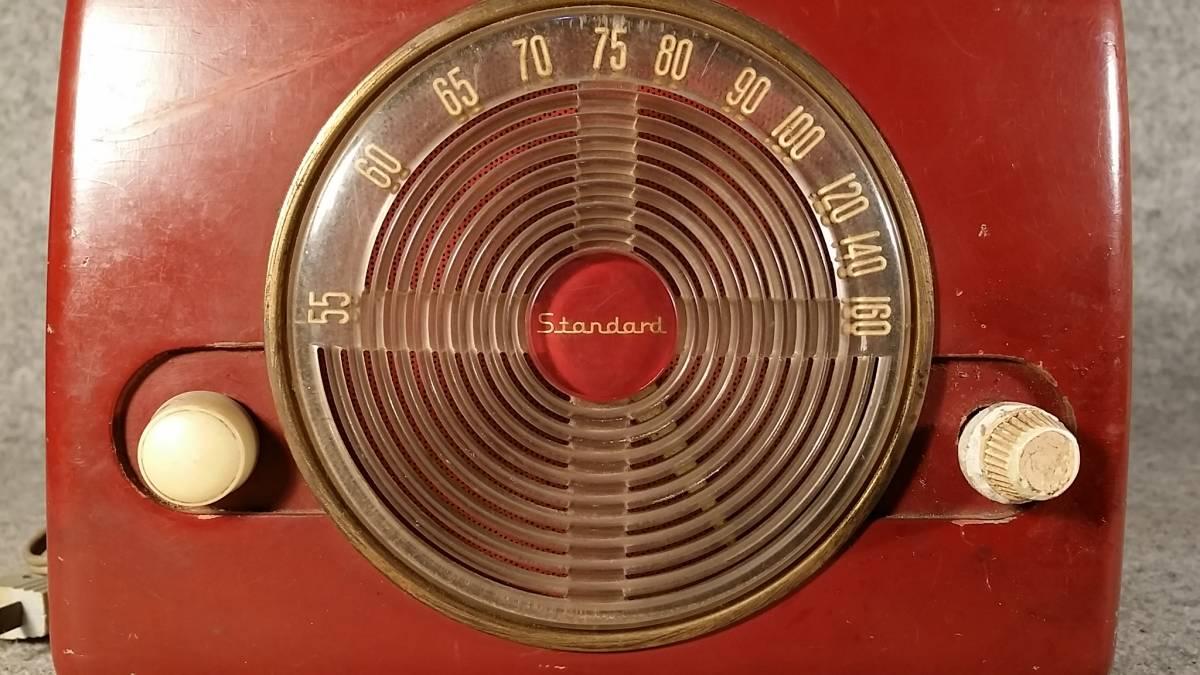 ジャンク品!Standard スタンダード Model RP-12 木製ポータブル4球受信機/真空管ラジオ_画像5