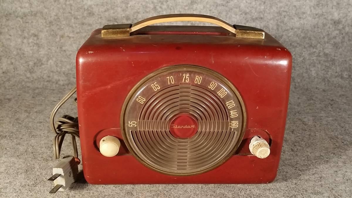 ジャンク品!Standard スタンダード Model RP-12 木製ポータブル4球受信機/真空管ラジオ