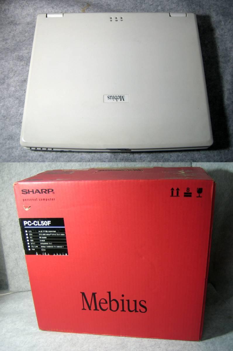 箱#707 Sharp Mebius CL50F AthlonXP-M 2000 WinXP リカバリ きれい_画像9