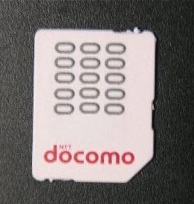 NTTドコモSIMカード未実装でのアクティベーション制限回避等にdocomo未開通ミニUIMカードMicroSIMサイズMiniUIMマイクロSIMカード_P_画像2