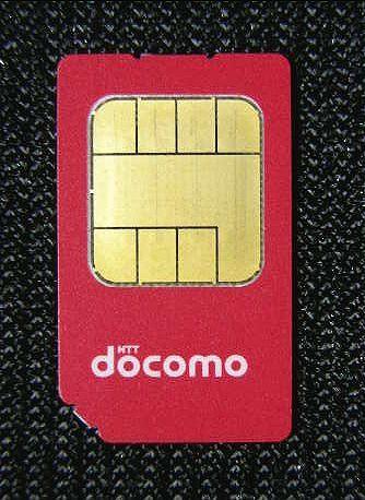 NTTドコモSIMカード未実装でのi-modeアプリ規制や各種制限回避等に任意番号設定版docomo未開通UIMカード標準SIMサイズ解約済SIMカード_F_画像2
