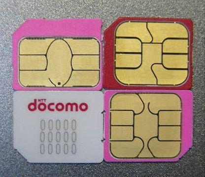 NTTドコモSIMカード未実装でのアクティベーション制限回避等にdocomo未開通ミニUIMカードMicroSIMサイズMiniUIMマイクロSIMカード_P_画像1