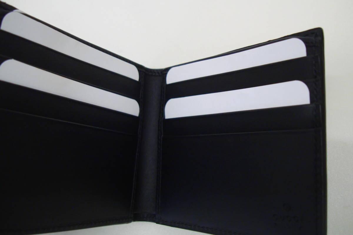 新品 未使用 GUCCIグッチ ジオメトリックカレイドプリント GGスプリーム 小銭入れなし 二つ折り財布 ウォレット ベージュ×ブラック_画像4