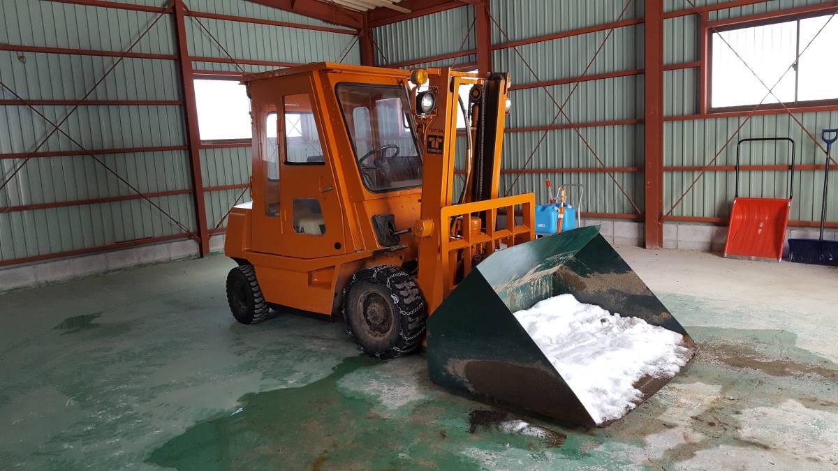 【売切】除雪機 フォークリフト トヨタ4FD23ディーゼル キャビン暖房チェーン ヒンジ