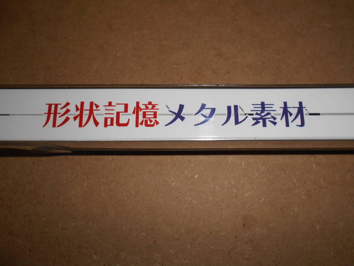 Guts☆魚釣三味☆メタル直感ワカサギ30-ML☆未使用新品!! ワカサギ 公魚 替え穂先_画像2