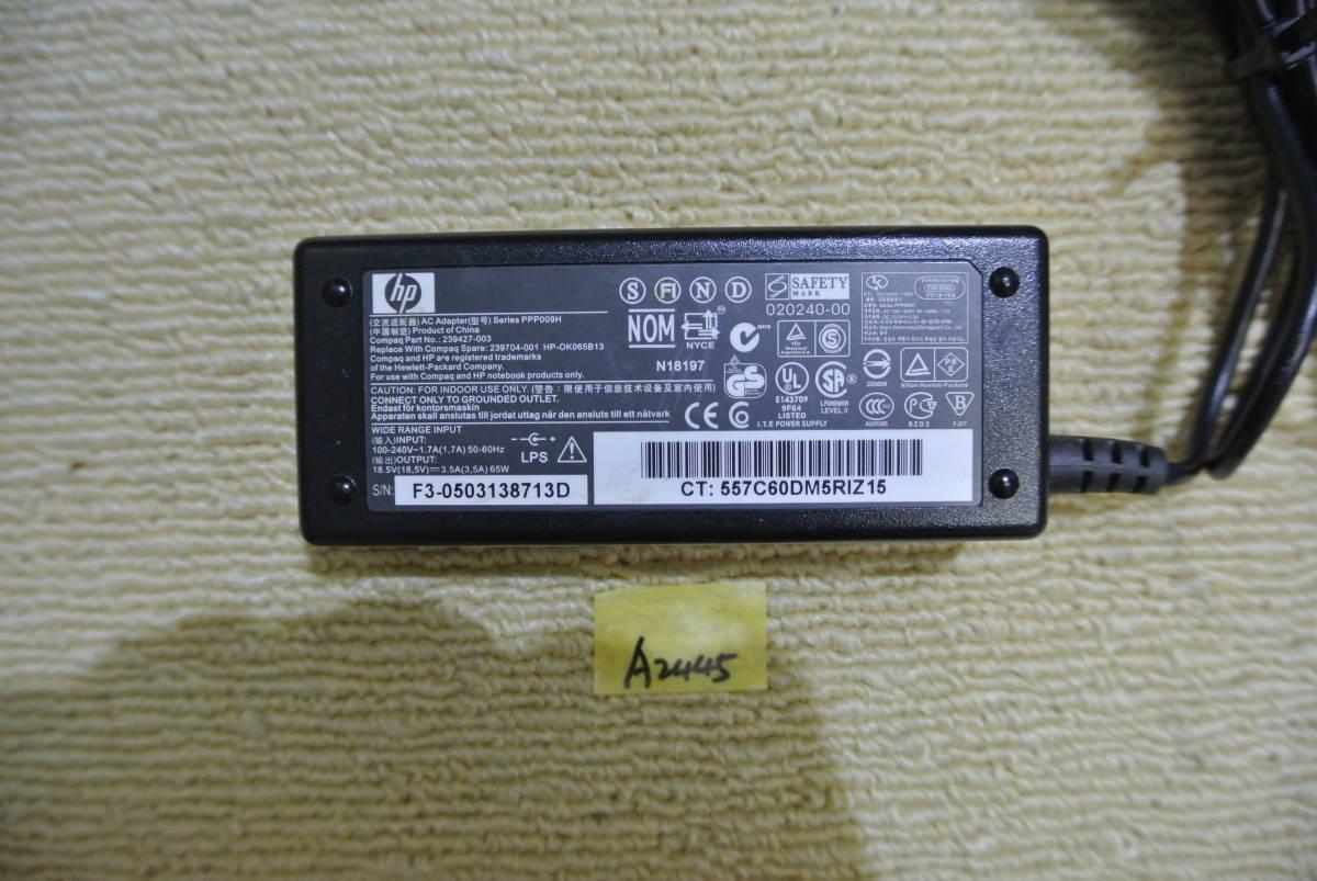 hp ACアダプター PPP009H 19.5V 3.5A 動作保証 A2445_画像2