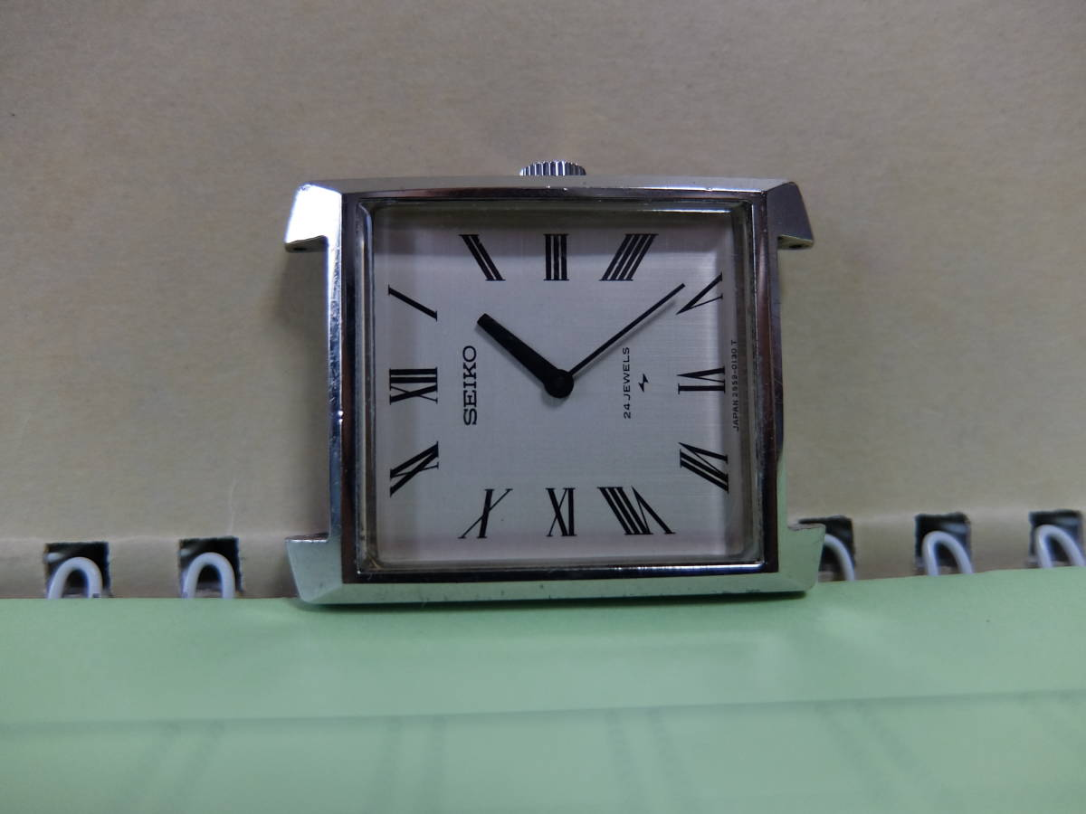 Seiko Chariot Seiko Hand Winding Long Time Period Preservation Goods Real Yahoo Auction Salling