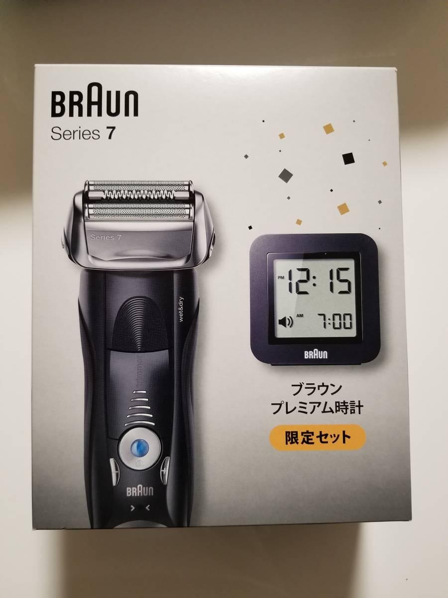 ビックカメラ 福袋 BRAUN ブラウンプレミアム時計 限定セット 7840S-CL