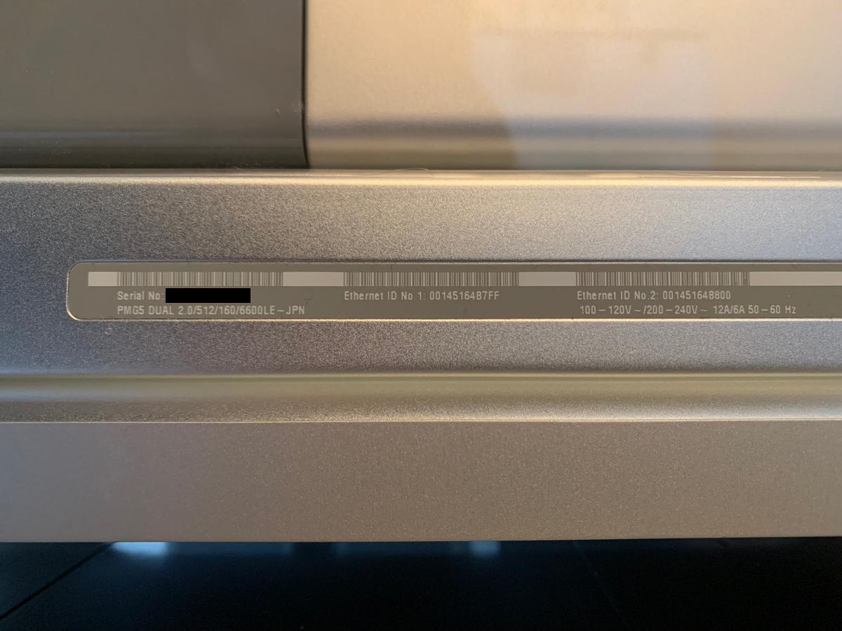 【ジャンク品】PowerMac G5 Dual 2.0GHz M9590J/A(Late2005)最終モデル_画像5