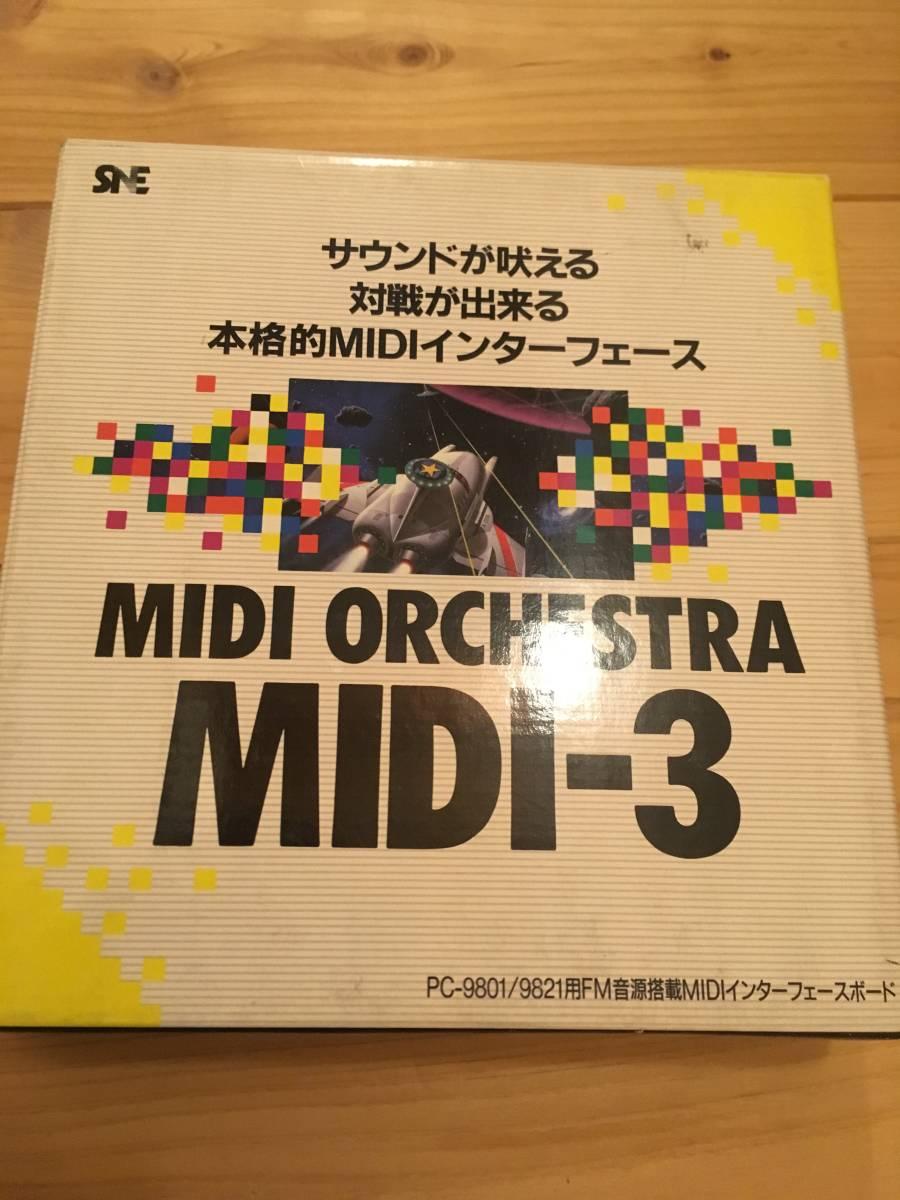 希少な未使用新品! MIDIインタフェース搭載 FM音源ボード MIDI ORCHESTRA MIDI-2 (SNE製) PC-98シリーズ Cバス用_画像1