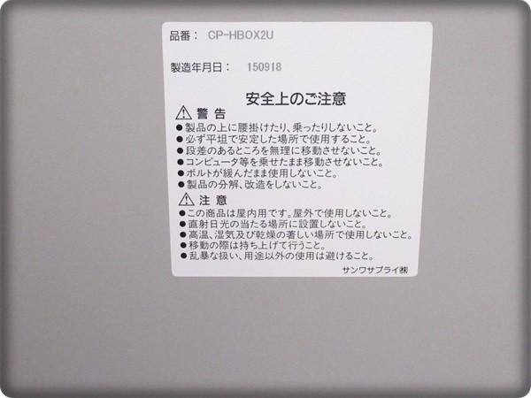 ◆大特価品◆ 簡易使用 傷が少ない絶品 サンワサプライ 【1U規格】 サーバーラック LANハブラック PCケースにも 鍵2本付属 定価5万円を格安_画像6