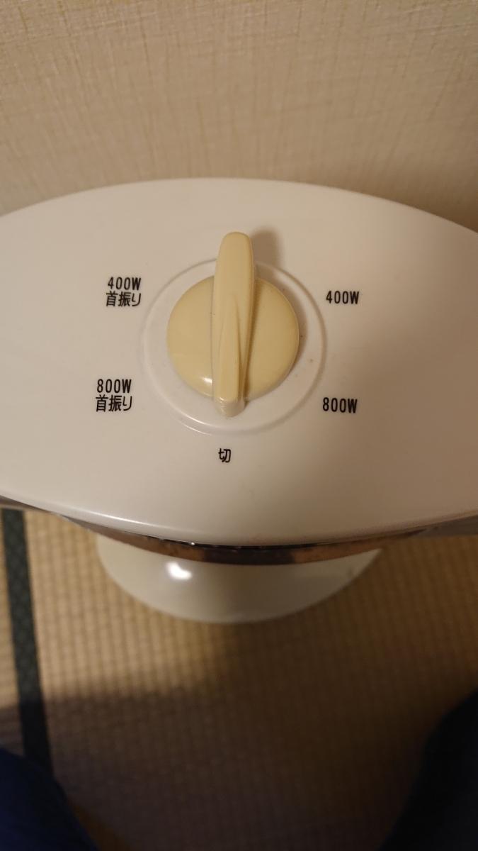 電気ストーブ 400w 800w_画像2