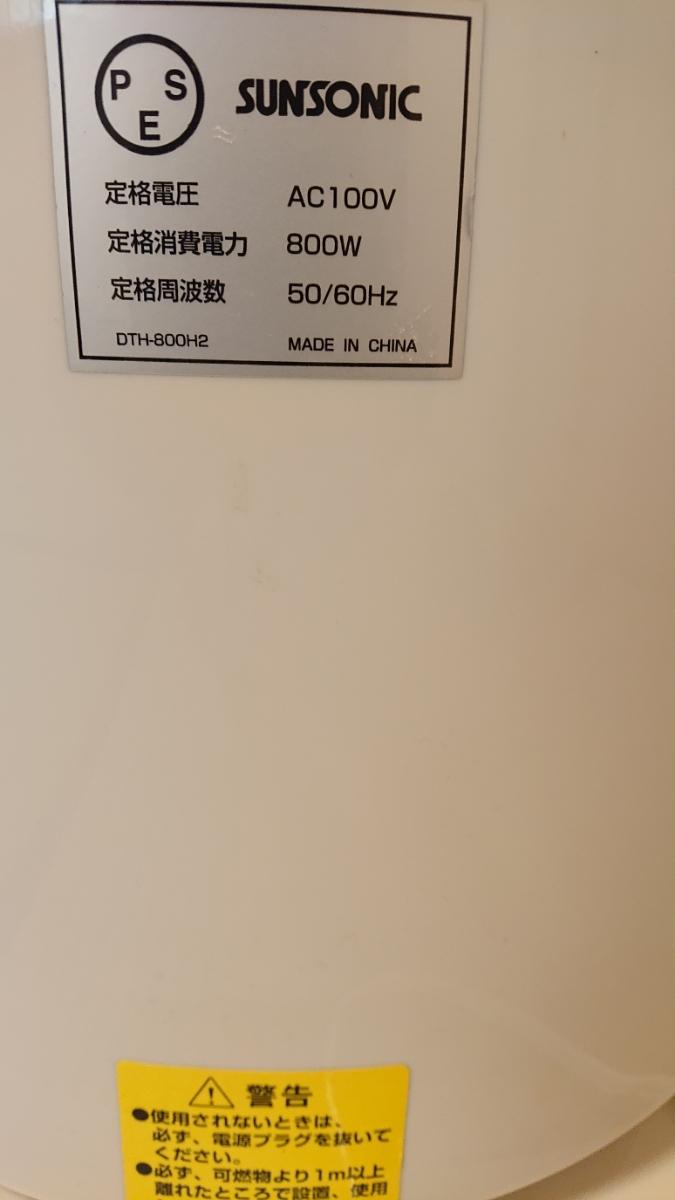 電気ストーブ 400w 800w_画像3