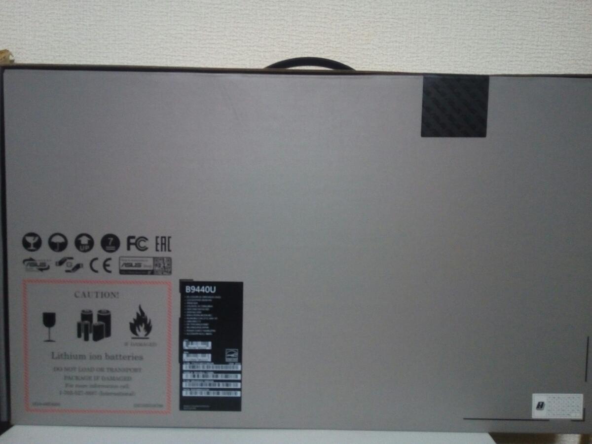 【新品未開封】ヨドバシカメラ福袋 ノートパソコンの夢 14インチ i5 エイスース ASUS B9440UA-72008 夢のお年玉箱 送料安 100サイズ対応_画像2