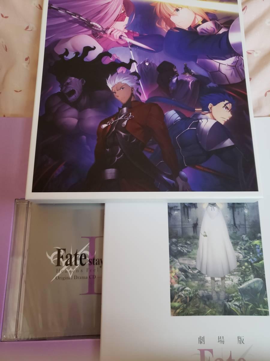 ☆劇場版 Fate stay night Heaven's Feel Ⅰ presage flower 豪華版 パンフレット ドラマCD付き 1章 未読品☆_画像3