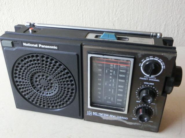 NATIONALPANASONIC 古いラジオ3台 RF-844 RF-850 RF-690 ジャンク_画像6