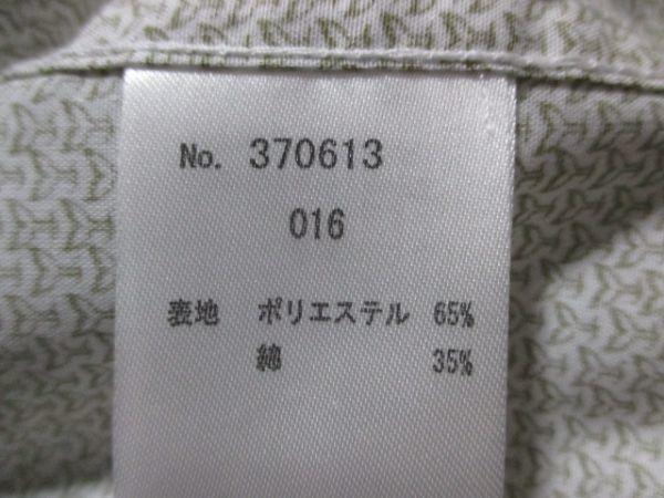 新品 2枚セット M★雑誌掲載 大人 紳士 ブランド G-STAGE メンズ 長袖 デザインシャツ Yシャツ ホワイト/白/オリーブ/ベージュ 系 BD-M-1_画像8